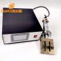 2600w 20khz ultrasonic welding machine for Korean mask KF94 ultrasonic welding
