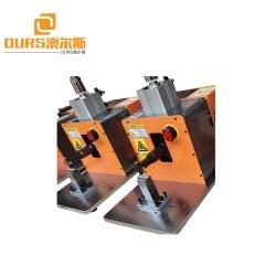 2000W Copper Sheet Ultrasonic Welding Machine 20khz Ultrasonic Welder Fast Lithium Battery Welding Copper