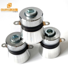 China Factory Supply 40K 60W Ultrasonic Piezoelectric Transducer Used On Submersible Cleaning System