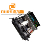 2000w 40khz Automatic frequency-tracking Multi-function Ultrasonic Wave Generator