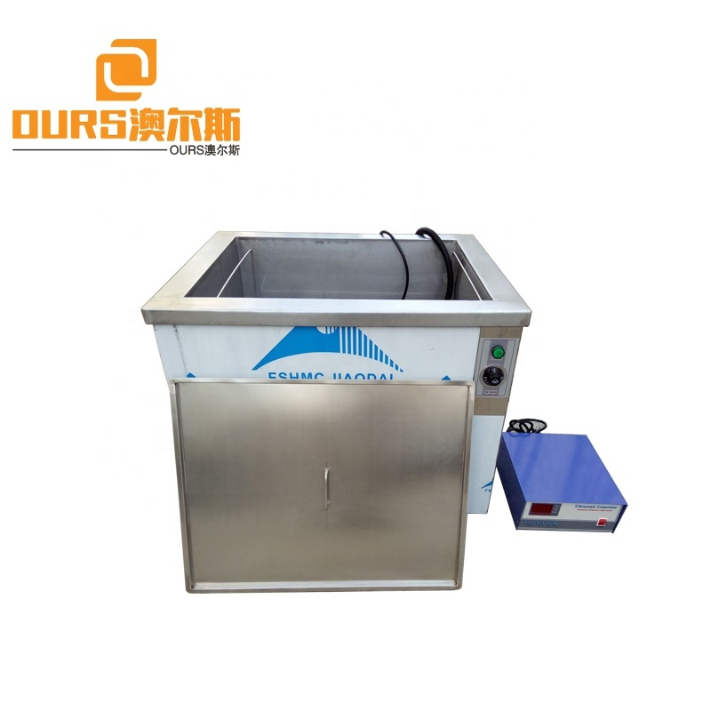 High Frequency 130KHZ Big Ultrasonic Cleaning Equipment Various Power Optional For Metal Parts Blind Hole Cleaning