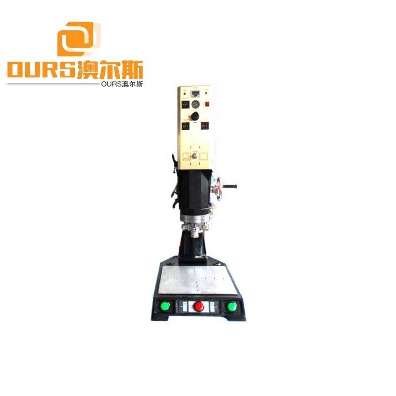 15K/20K/28K PP Nonwoven Ultrasound Plastic Welder & Ultrasonic Welding Machine For Cup Mask