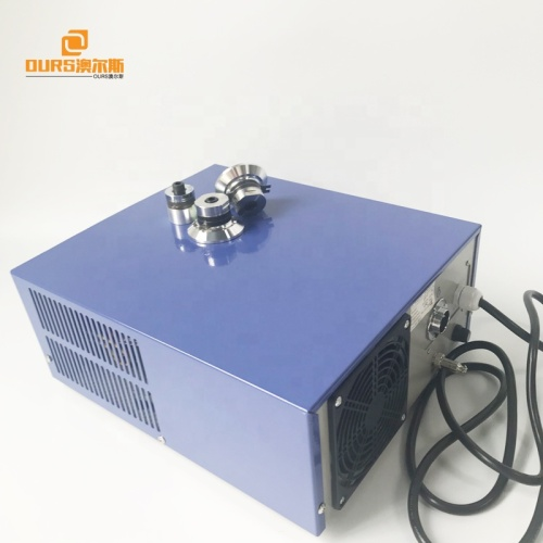 1200W singal frequency and Digital Ultrasonic Frequency Generator use to build ultrasonic cleaner