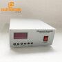 High Efficient 28KHZ/40KHZ 100W Ultrasonic Algae Control Sensor Ultrasound Algae Removal Transducer