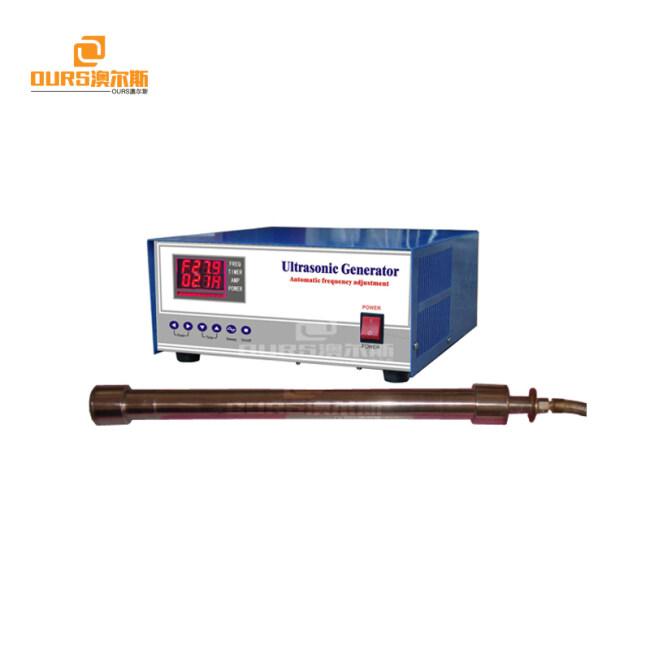 Ultrasonic tubular equipment ultrasonic tube reactor ultrasonic cleaning transducer for Pipeline cleaning 1000W