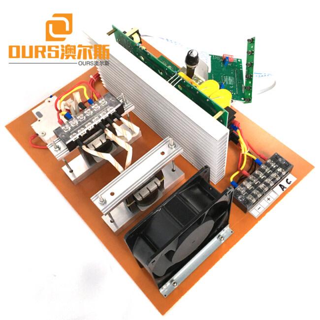 28KHZ 2400W Digital Ultrasonic Tank Generator PCB For Dishwasher