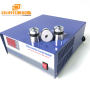 900W Ultrasonic Cleaning Generator Power Supply Used In Immersible Ultrasonic Transducer Pack