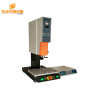 15KHz/2600W ultrasonic Plastic welding machine,ultrasonic welder machine