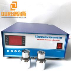 RS485 Network 9000W/20-40KHZ digital high quality ultrasonic Generator