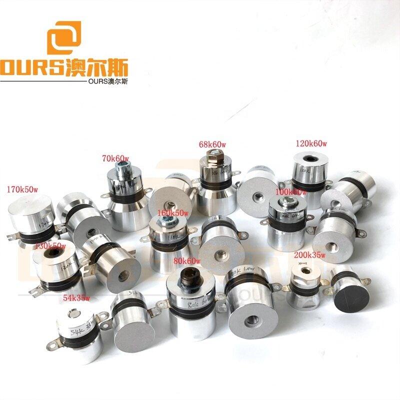 Industrial Washer 60W Ultrasonic Oscillator Piezoelectric Transducer Ultrasonic Washing Oscillating Transducer 120K Frequency