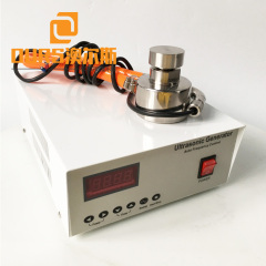 33KHZ 200W Hot Sales Vibrating Screen External Type Ultrasonic Transducer