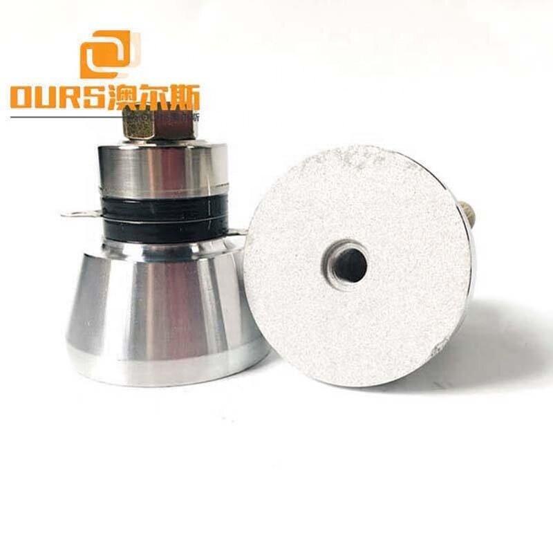28K 50W High Power Ultrasonic Transducer Piezo Vibration Transducer For Ultrasonic Cleaner