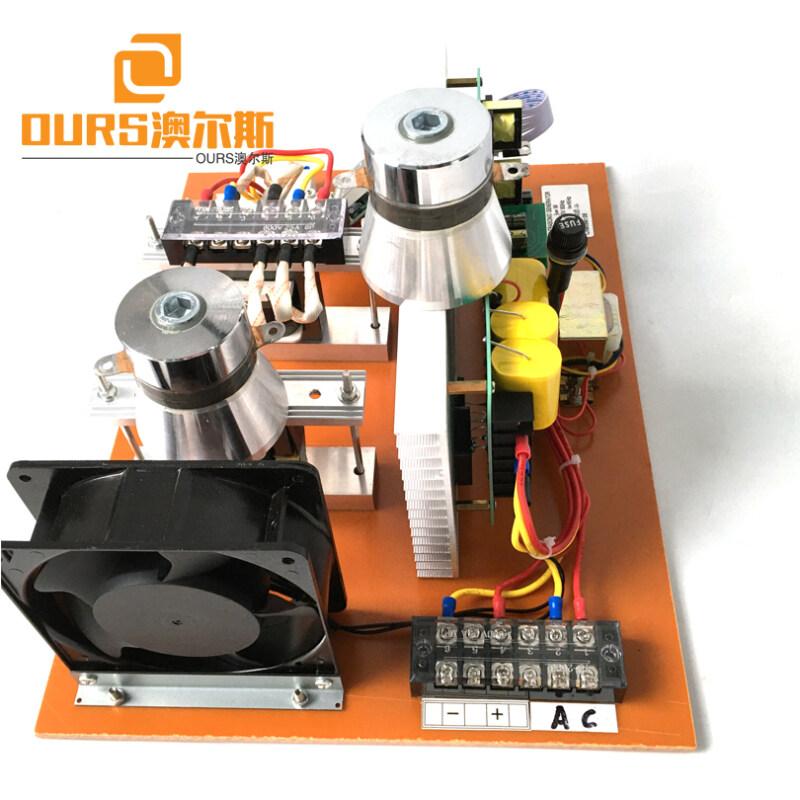 28KHZ/40KHZ Ultrasonic Generator PCB Adjustable Frequency For 900W Ultrasonic Vibration Plate Box