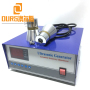 Factory Sales 300W Different Freqnueny 17KHZ-200KHZ Ultrasonic Generator Supplier CE approved