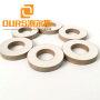 PZT-8/PZT-4 Size 40*20*5mm Transducer Piezo Ceramic For Cleaning Machine