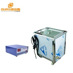 28K 40K Single Frequency Industrial Ultrasonic Cleaner With Filter For Auto Parts DPF Engine Block Carbon Oil Washing Machine