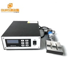 20K 2000W Long Vibration Wave Ultrasonic Generator And Transducer 110x20mm Horn For Surgical Mask Sealing