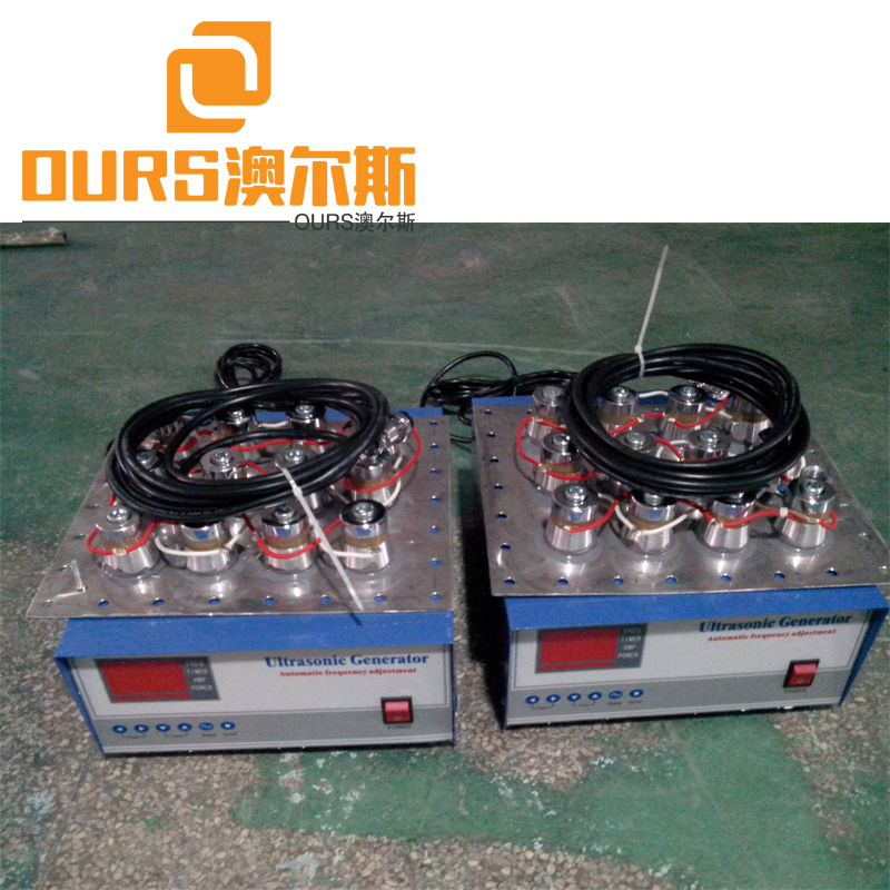 1000W High frequency Immersion Submersible Ultrasonic Transducers For Washing locomotive parts