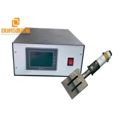 110*20mm Aluminum Horn Ultrasonic Welding Machine 2000W Generator Transducer 20KHz and booster