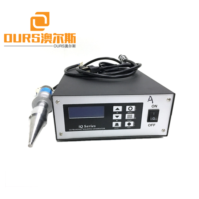 1000w-2600w Professional using automatic chase circuit hot sale ultrasonic welding generator transducer