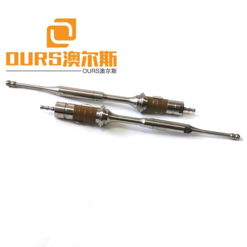 25KHZ 100W Ultrasonic Atomization Spraying and Coating Transducer For Bioaerosol Spray