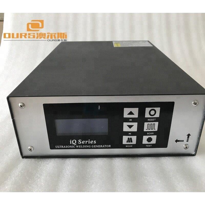 28KHZ500W  Ultrasonic Spot welding generator for plastic welding machine