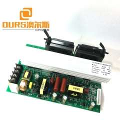 40KHZ 300W Ultrasonic Frequency Generator Circuit With Time And Power Adjustment For Cleaning Clock