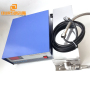 300w 28khz or 40khz Ultrasonic ImmersibleTransducer Pack And Generator for  Carburetor Cleaning