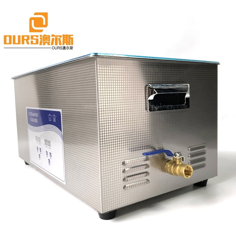 Industry Cleaning Goods Company Manufacture Ultrasonic Cleaner 22L Frequency Ultrasonic Cleaning Machine For Jewelry Cleaning