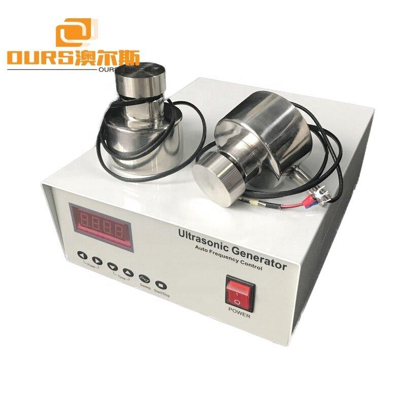 200W Ultrasonic Vibrating Sieve Generator With 2 Ultrasonic Vibration Transducer