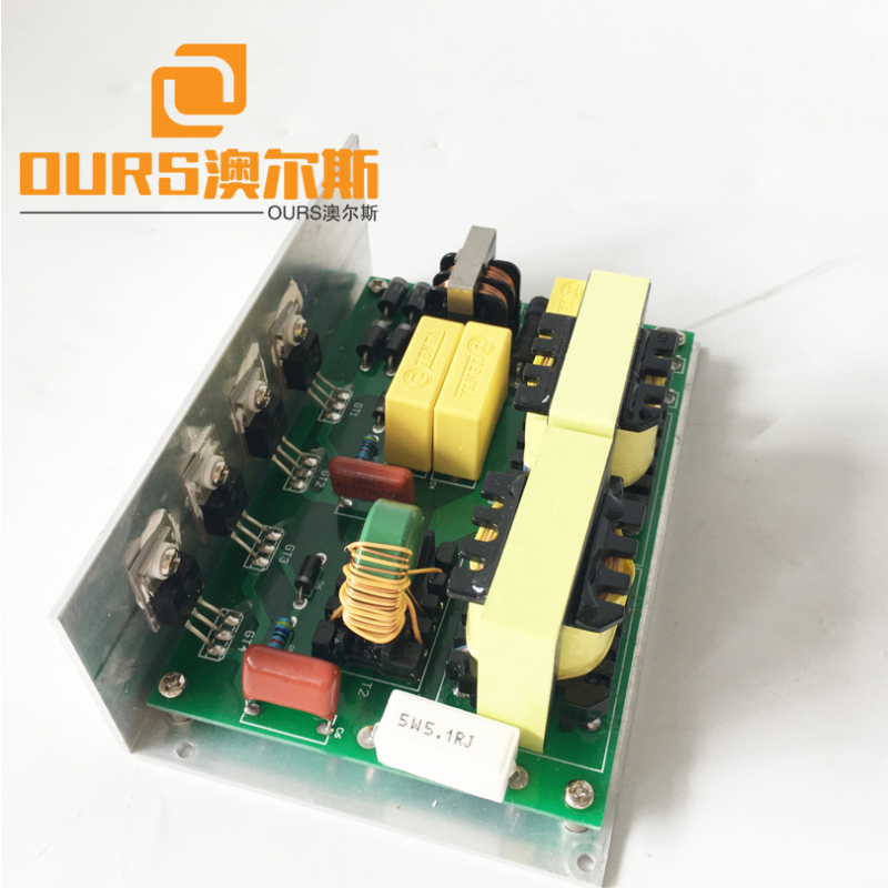 28kh or 40khz 50W Ultrasonic Vibrator Circuit With 1piece 28kh or 40khz 50W Transducer