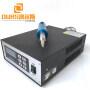 30KHZ 900W Compact Ultrasonic Spot welder Handheld For Sound Absorbing Fleece