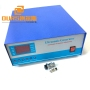 28KHZ 3000W Ultrasonic Generator High Power For Cleaning Parts Remove Oil Grease Rust