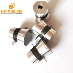 200K Ultrasonic Transducer For Fine parts cleaning