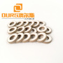 10mmX5mmx2mm Ring Piezo Ceramic For Cleaning Teeth,PZT8 Material