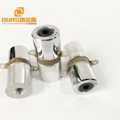 wholesale 20Khz ultrasonic welding transducer