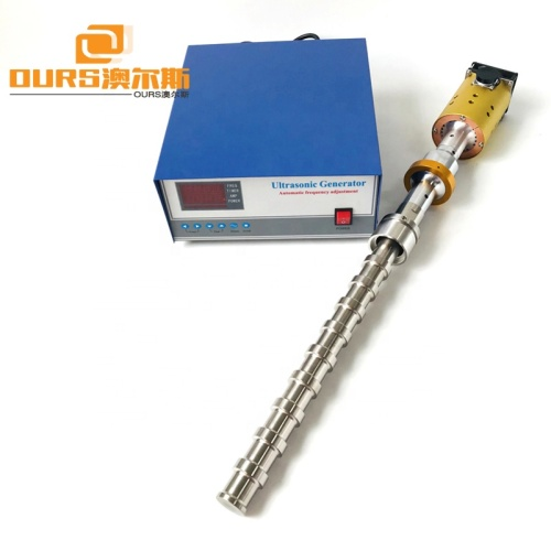 20KHz Immersible Ultrasonic Vibration Rod Tubular Stick Type Ultrasonic Probe For Industrial Cleaning/Mixing/Stirring
