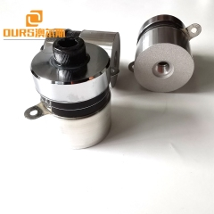 80K Ultrasonic Transducer  For Necklace and Earring Small  Ultrasonic Cleaner