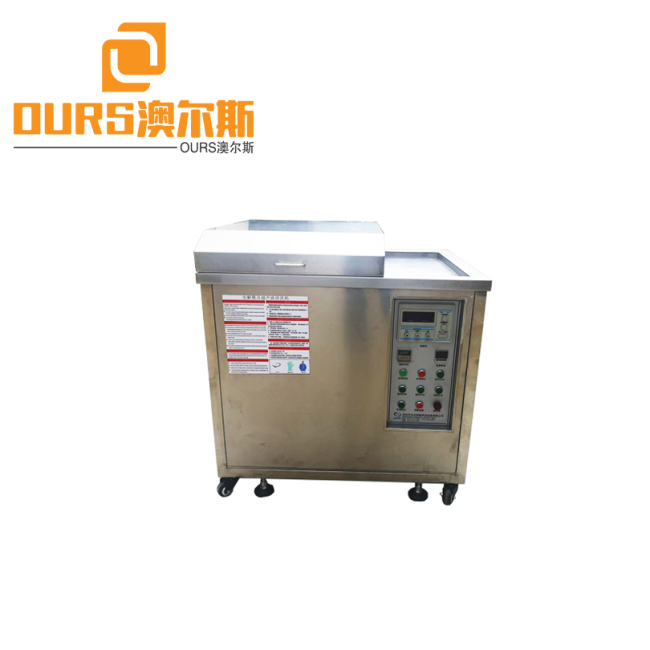 40KHZ 100L Injection Moulds Dies And Tools Ultrasonic Electrolysis Mold Cleaning Machine