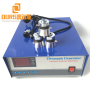 1500W Ultrasonic Generator Adjustable Frequency For Cleaning Bearing Parts