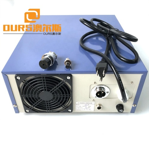 Adjustable Power Cleaner Driver Single Frequency Ultrasonic Power Generator 600W 100K Sound Frequency Cleaning Generator