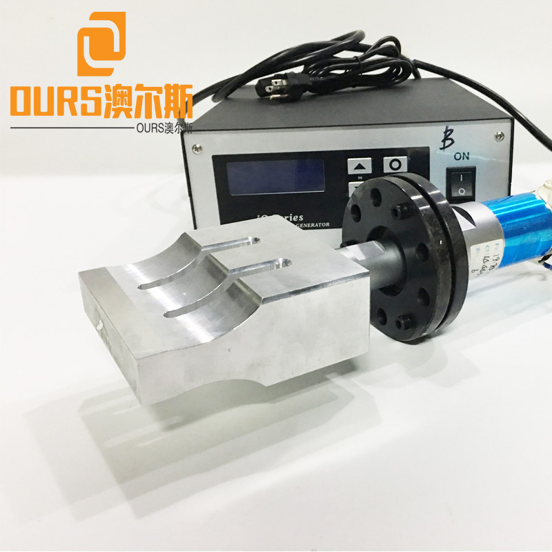 2000W 20KHZ Ultrasonic Welding Generator Transducer Booster With 110mm Horn For Ultrasonic Face Mask Tie Welder