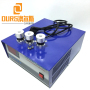 25KHZ/28KHZ/40KHZ 1800W Ultrasonic Generator Adjustable Frequency Used In Submersible Ultrasonic Transducer  Board