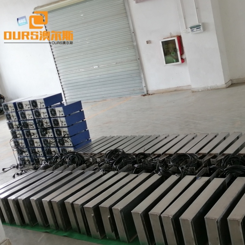 Flange Type Ultrasonic Transducer Vibration Box Fixed In Cleaning Tank 300W Small Ultrasonic Energy Propagation Instrument