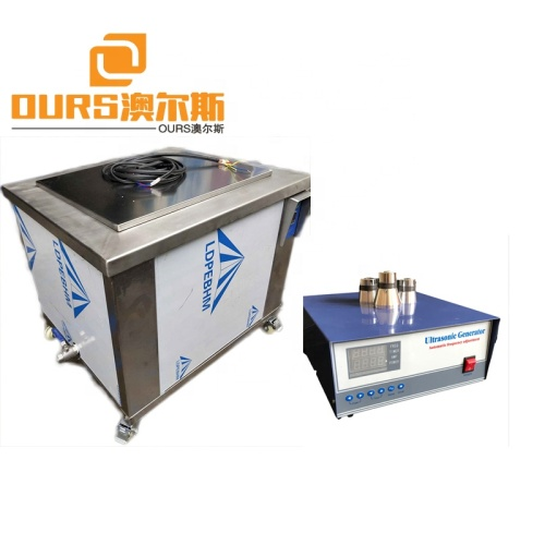 ultrasonic cleaner removable tank 2000Watt ultrasonic cleaning solution for large parts