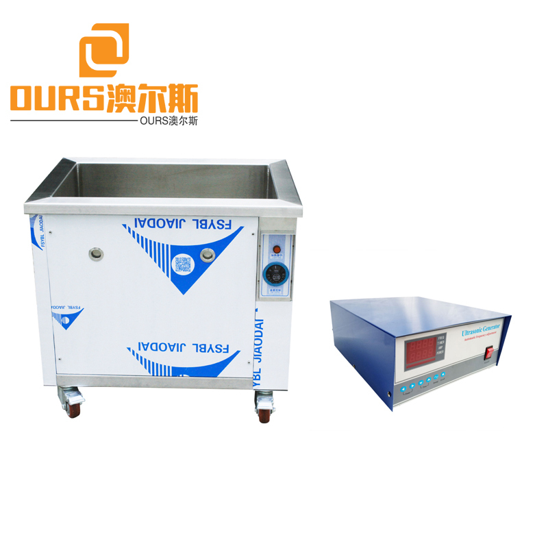 300W 28KHZ/40KHZ Dual Frequency Digital Heated Industrial Ultrasonic Cleaner For Parts Washer