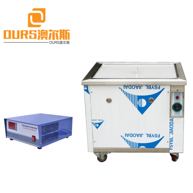 28KHZ Or 40KHZ 1500W Multi Tank Industrial Ultrasonic Cleaner For Cleaning Car Engine