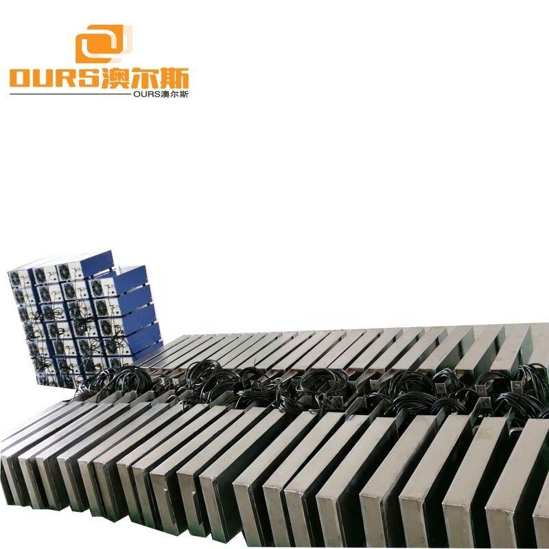 Immersible Ultrasonic Vibration Plate 40KHz Immersible Ultrasonic Transducer With Ultrasonic Generator
