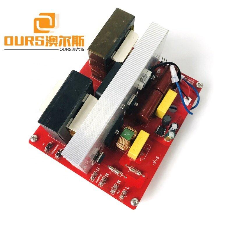 500W Ultrasonic generator PCB circuit board 20KHz/25KHz/28KHz/30KHz/33KHz/40KHz used in ultrasonic generator PCB