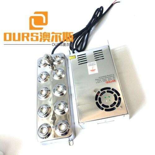 12Head 1.7MHZ Ultrasonic Atomization Transducer And Generator